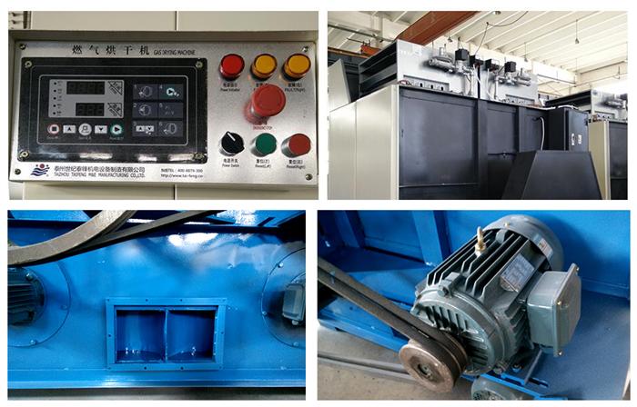 HG-20R燃气烘干机产品细节图
