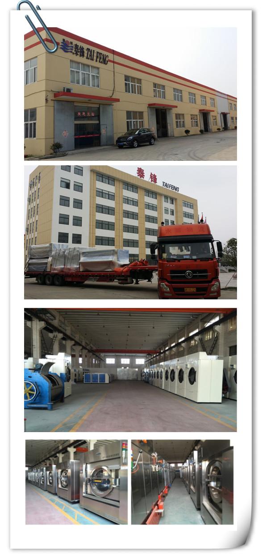 工业用洗涤设备制造商.jpg