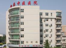 北京怀柔中医院订购世纪泰锋工业洗涤设备