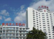 泰州市人民医院订购世纪泰锋工业洗涤设备