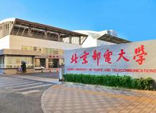 北京市邮电部师范学校订购世纪泰锋工业洗涤设备
