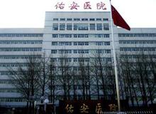 北京佑安医院订购世纪泰锋工业洗涤设备